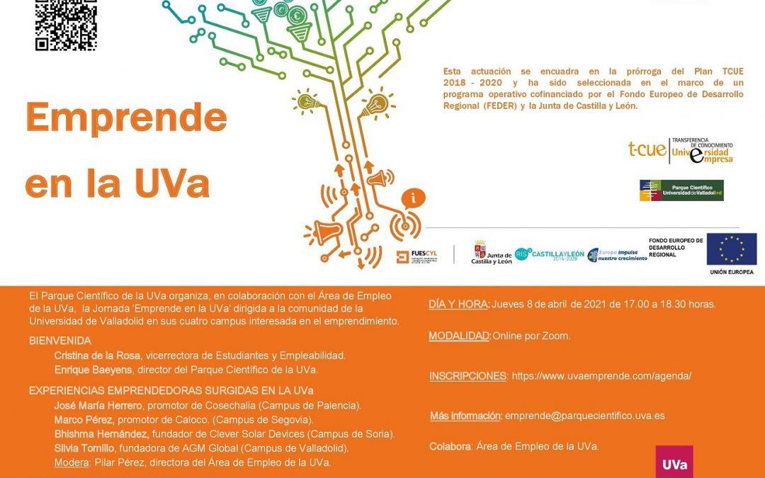 La UVa organiza una jornada para promover el emprendimiento entre la comunidad universitaria